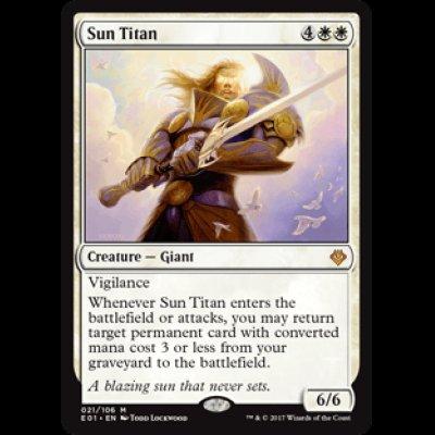 画像1: 太陽のタイタン/Sun Titan [ANN]
