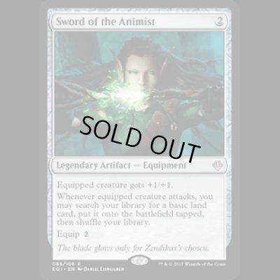 画像1: 精霊信者の剣/Sword of the Animist [ANN]